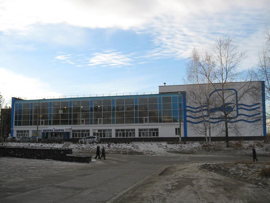 Дворец спорта бассейн красноуральск фото принято